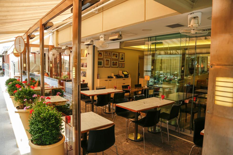 Wolvox Restorant
